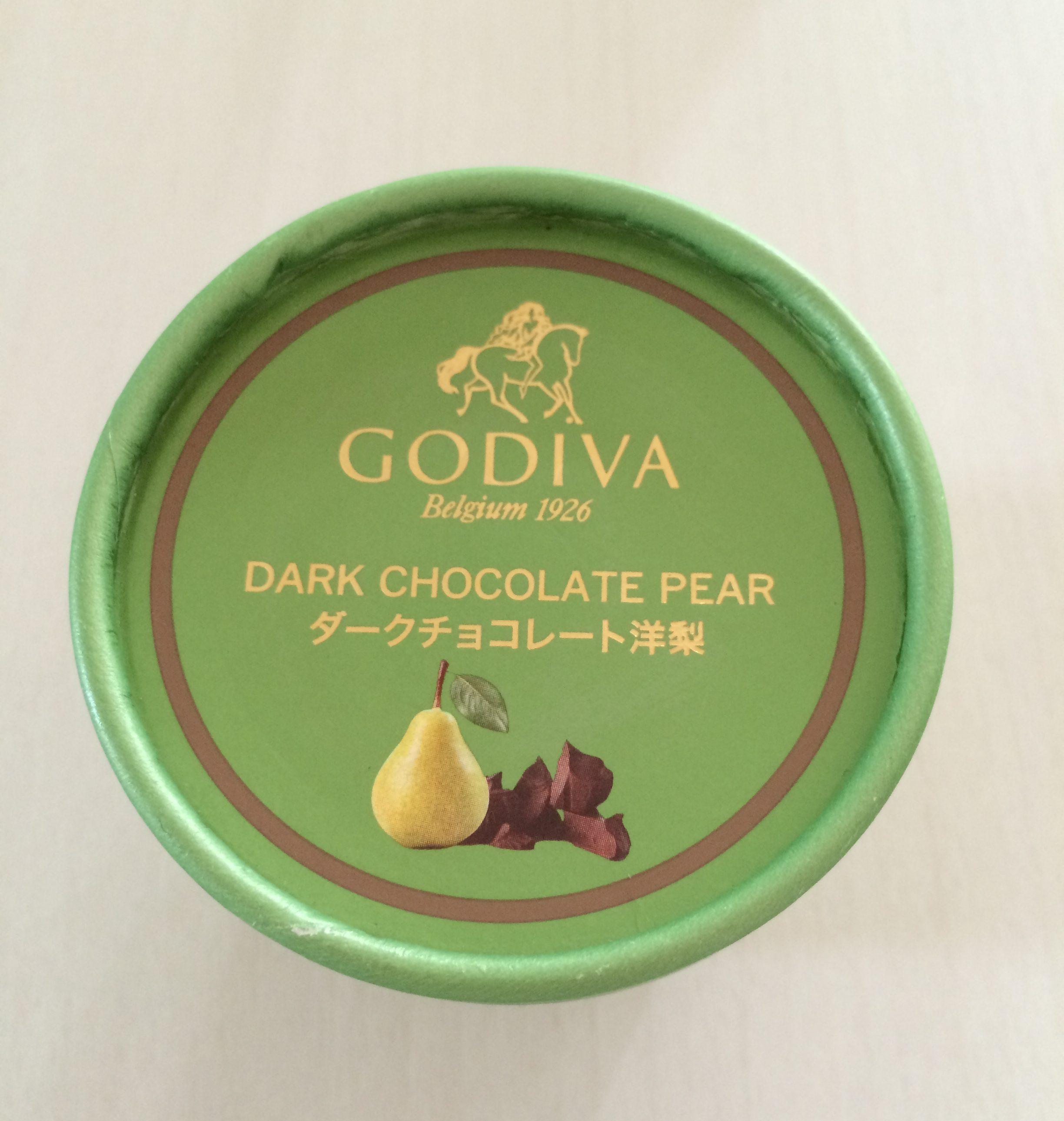 【ゴディバジャパン】ダークチョコレート洋梨 食べた感想