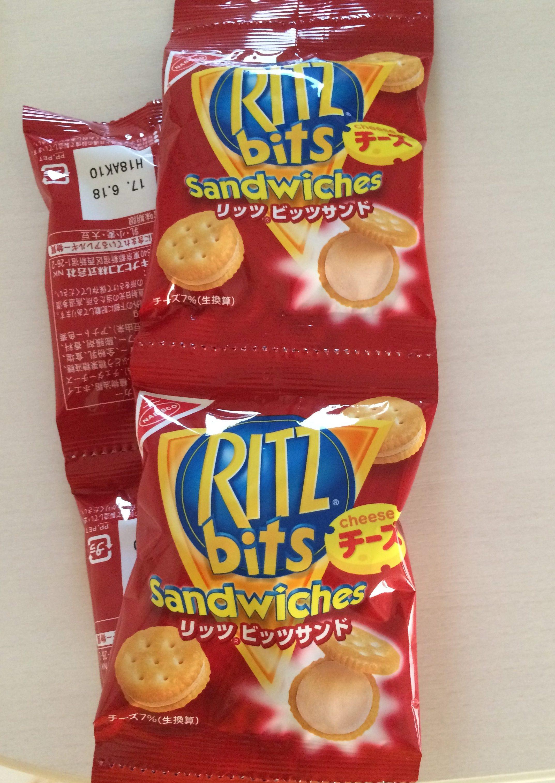 【ヤマザキナビスコ】リッツビッツサンドチーズ 終売