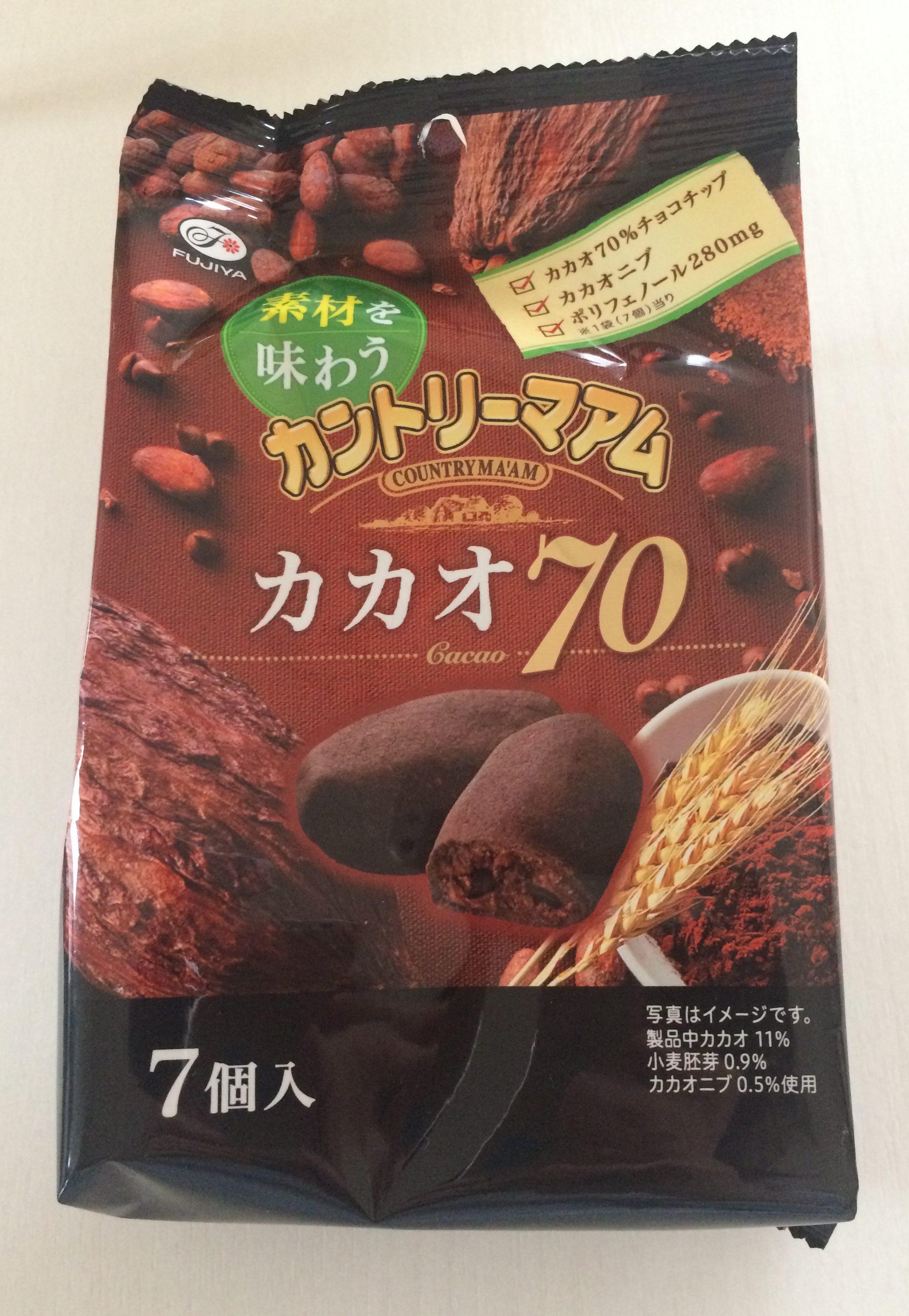 【不二家】カントリーマアムカカオ70 食べた感想