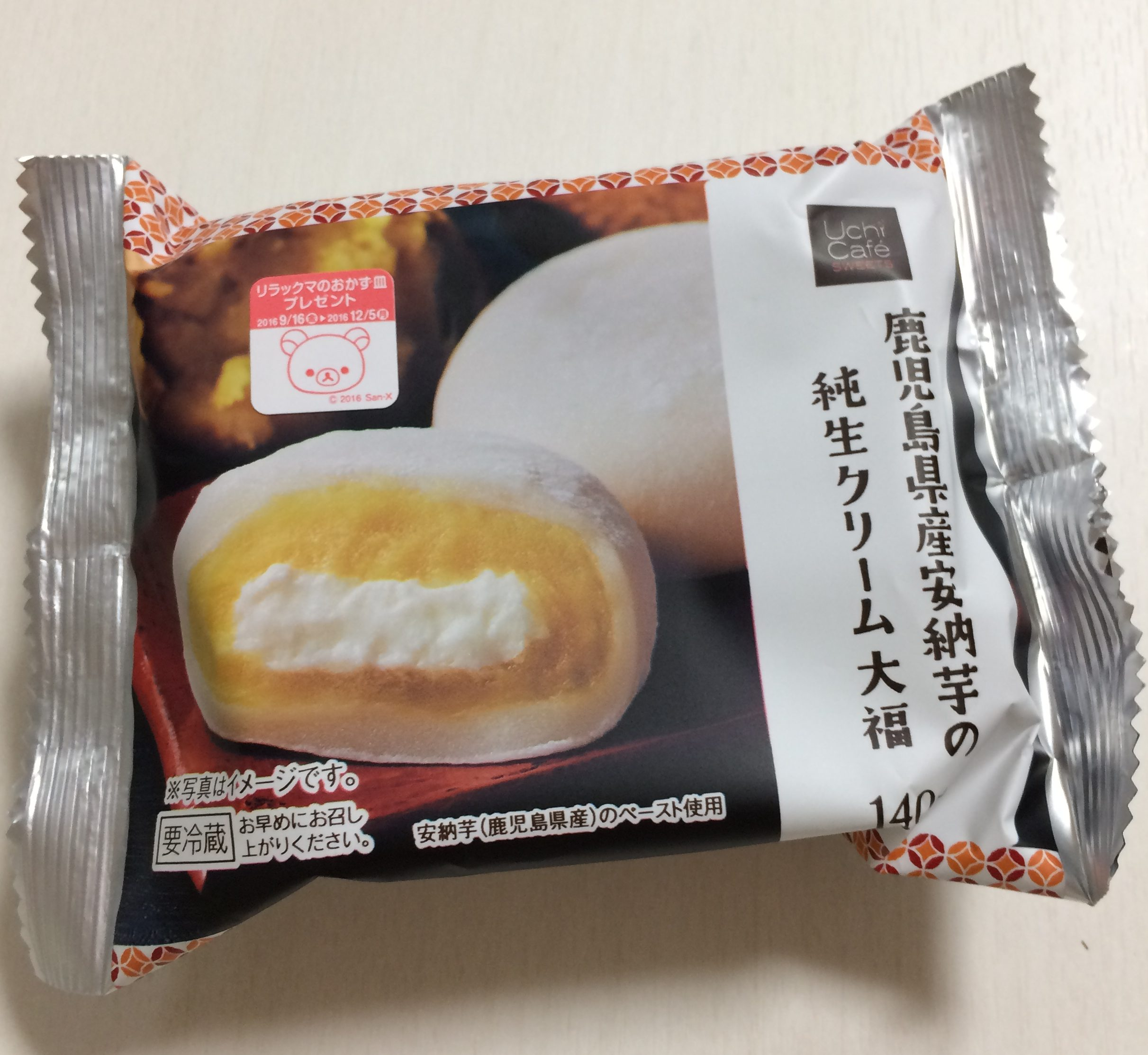 【ローソン】鹿児島県産安納芋の純生クリーム大福 食べた感想