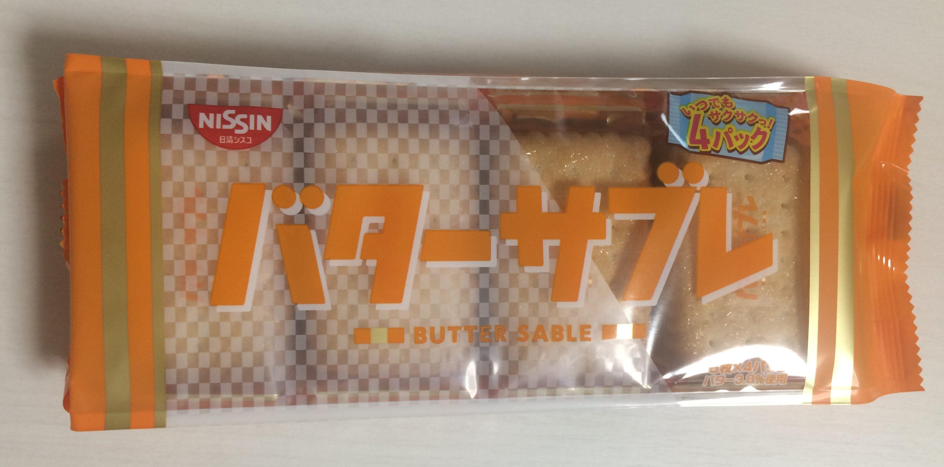 【日清シスコ】バターサブレ リニューアル♪
