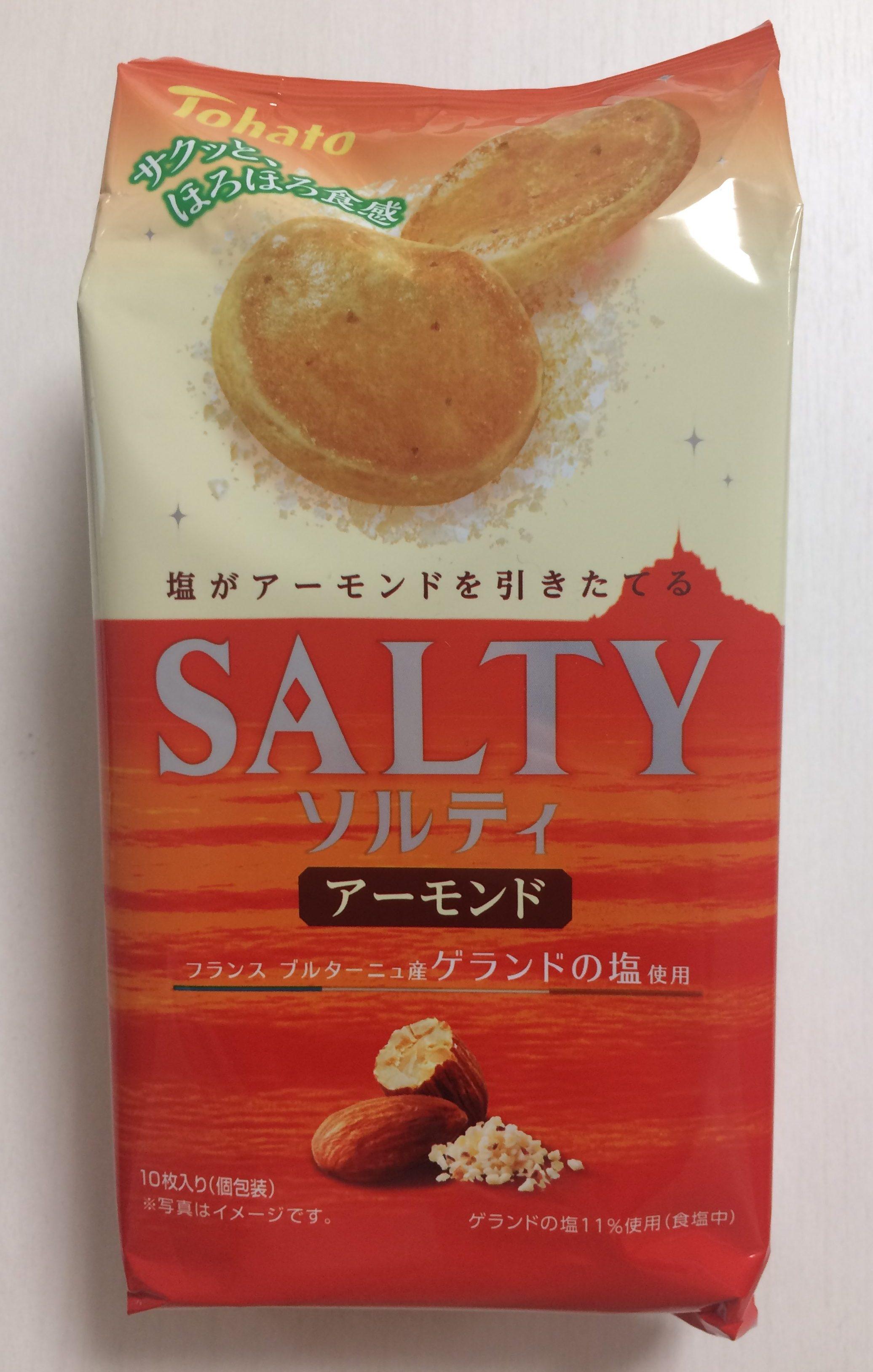 【東ハト】ソルティ アーモンド 食べた感想