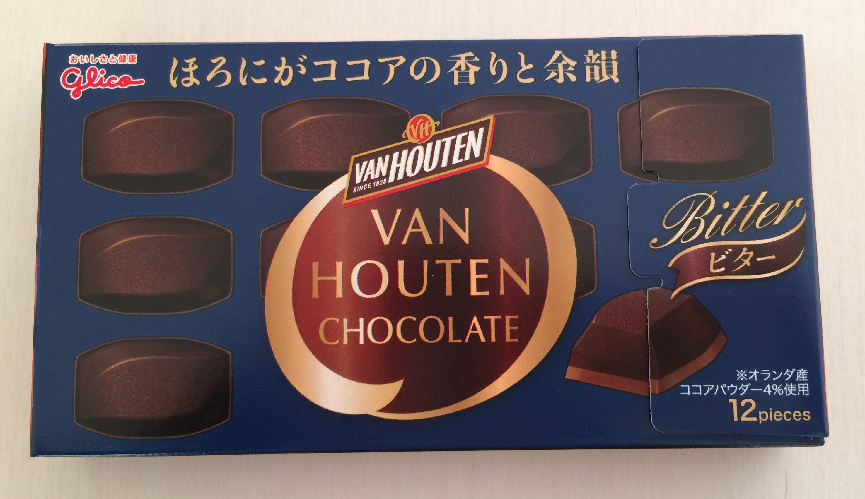 【江崎グリコ】バンホーテンチョコレート ビター 食べた感想