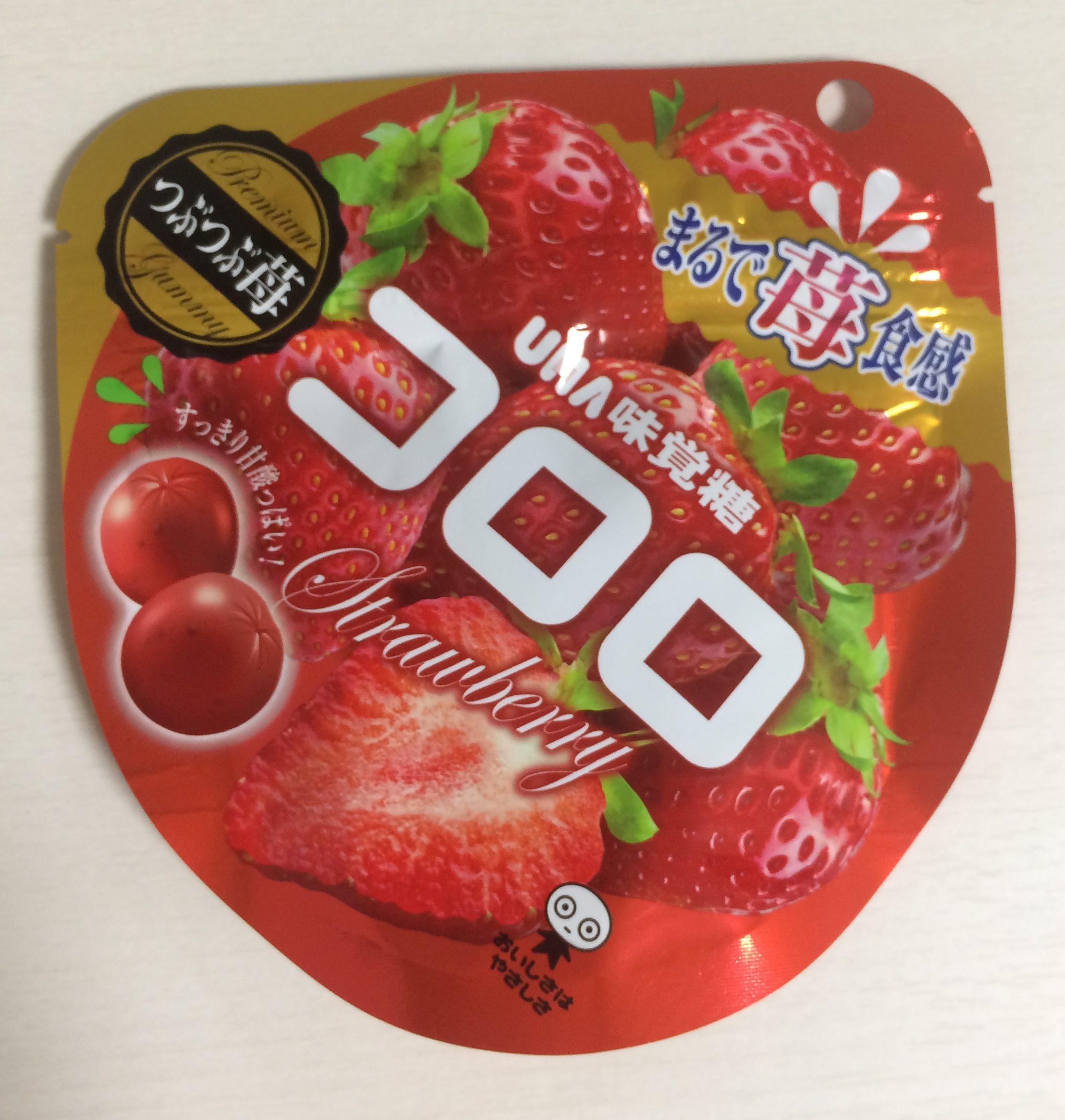 【UHA味覚糖】コロロ ストロベリー  食べた感想