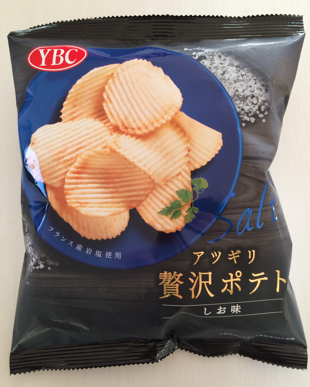 【ヤマザキビスケット】アツギリ贅沢ポテト しお味 食べた感想
