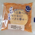 【山崎製パン】こいくち チーズクリーム ~何かに似てる?北海道マークの・・~