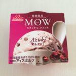 【森永乳業】MOWモウあずき ~あずきアイスといえばコレ