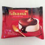 【ロッテ】ガーナ大人の生チョコ