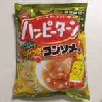【亀田製菓】ハッピーターン コンソメ味 食べた感想 ~コレありですッ!!~