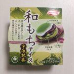 【丸永製菓】和もちアイス 宇治抹茶 食べた感想 ~抹茶の粉がいい!~