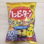 【亀田製菓】パッピーターン コク旨和風チーズ味 ~意外な組み合わせだけど美味しい~