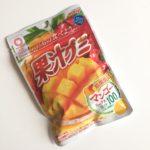 【明治】果汁グミ マンゴーミックス ~マンゴーが濃くて美味しい~