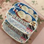 【ロッテ】雪見だいふく クッキー&クリーム ~季節外れの激はまり~