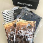ZOZOTOWNゾゾタウンのオリジナル商品を買ってみた② 品質もお値段以上?